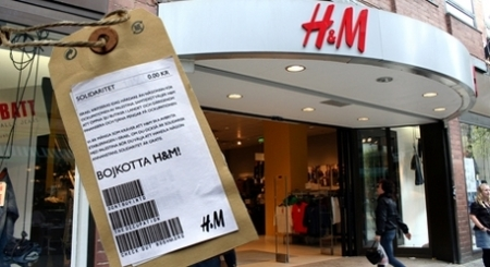 H&M store and BDS H&M price tag